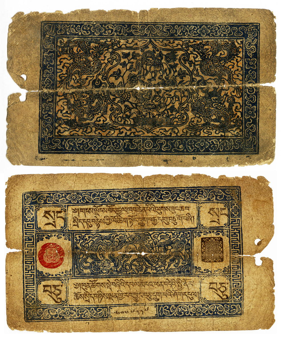 Old Chinese Money Image Library Tibetan Ten Srang Note